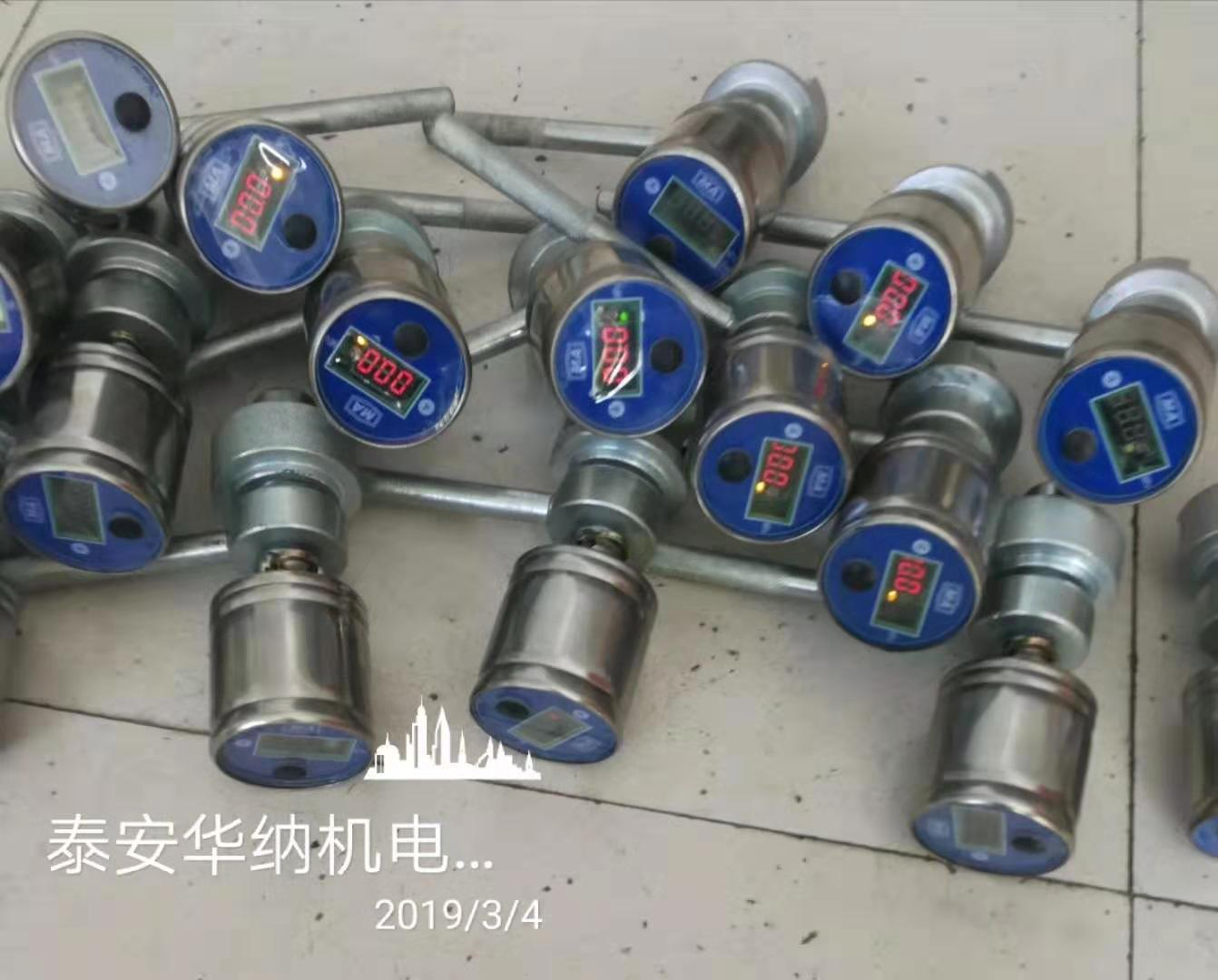 峰峰煤矿用yhy60(d)矿用本安型数字压力计