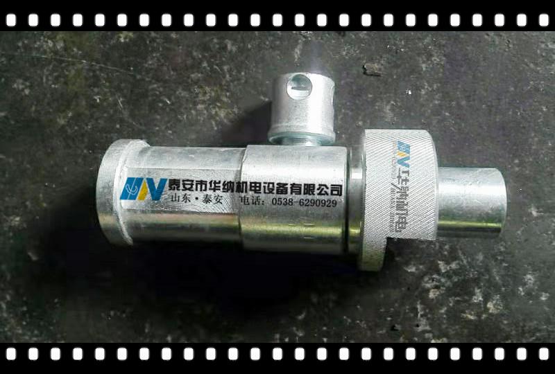 峰峰煤矿用单体支柱连接器