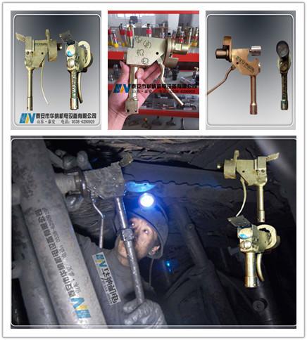 峰峰煤矿用测压注液枪