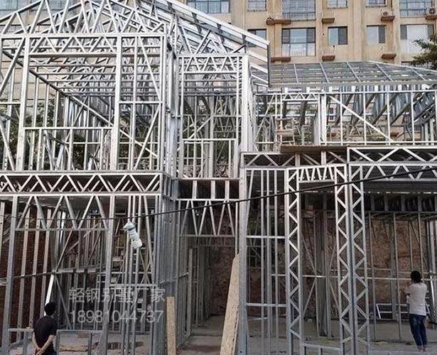 青海轻钢别墅厂家价直销优惠可以批发定制