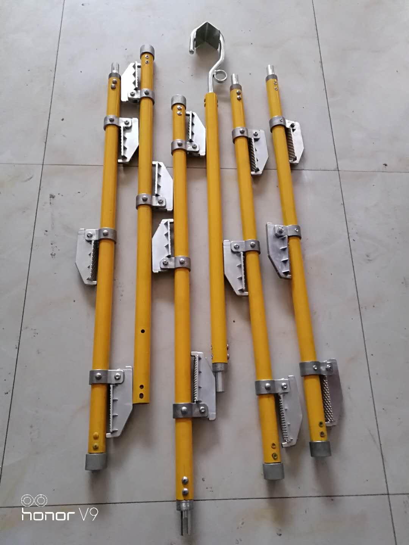绝缘蜈蚣梯接触网检修挂梯铁路检测梯