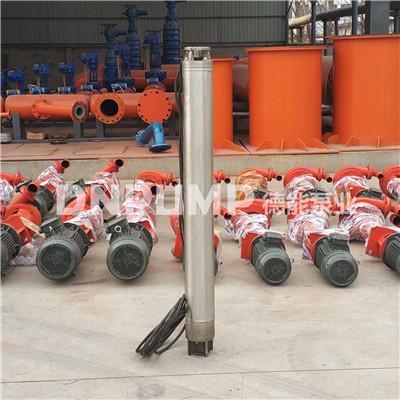 冬季供暖热水井用热水泵