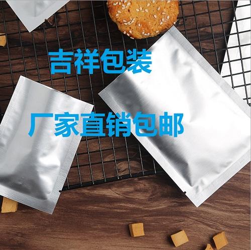 东莞铝箔袋、圆角铝箔袋、防静电铝箔袋