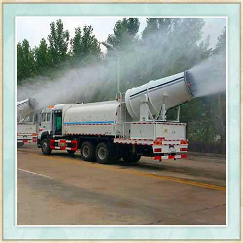 鹤岗市煤矿专用车载雾炮机质量保证价格优惠