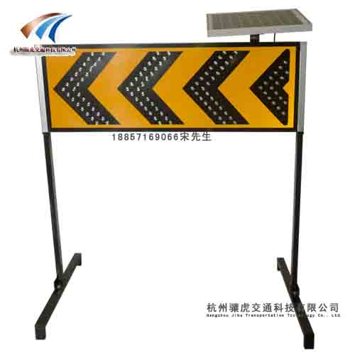太阳能线型诱导标志牌施工线型导向牌