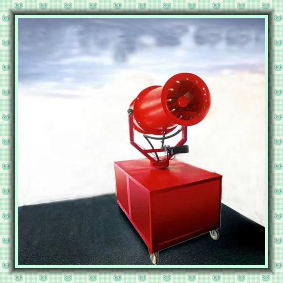 龙海沙场喷雾机
