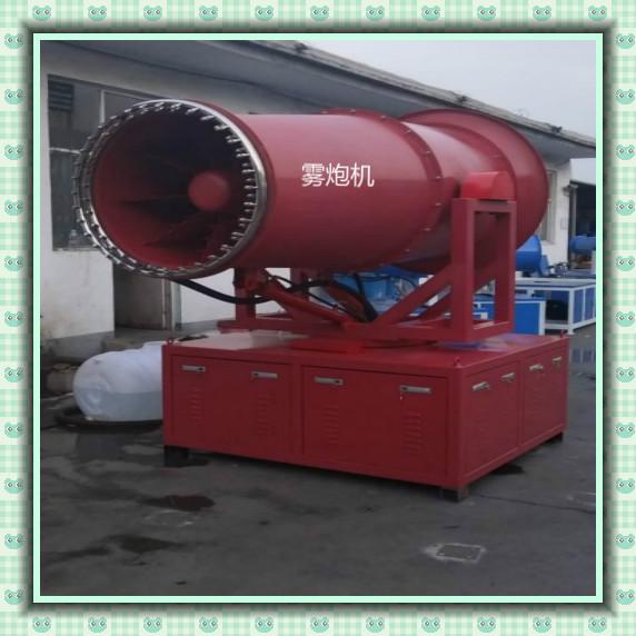 龙海矿场喷雾机