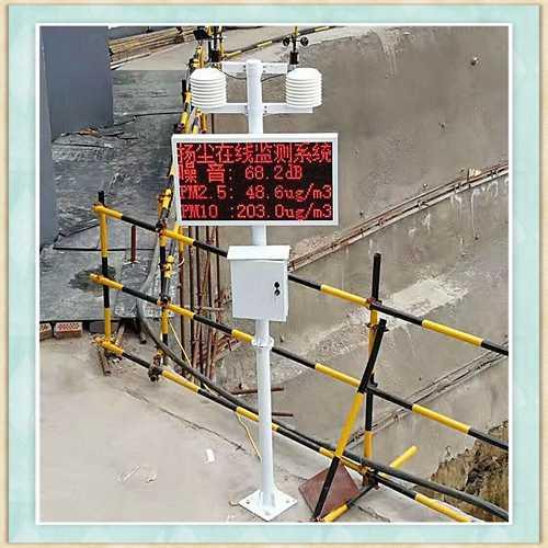 ?#30830;?#24066;公路市政扬尘检测仪厂家直供