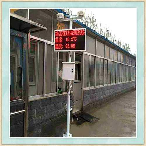 张家口市公路空气检测仪质量有保证