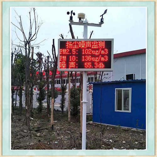 昭通市道路空气检测仪加盟代理