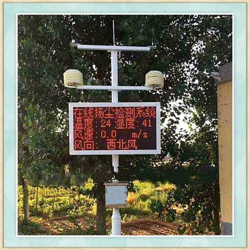 佛山市公路空气检测仪哪里有销售