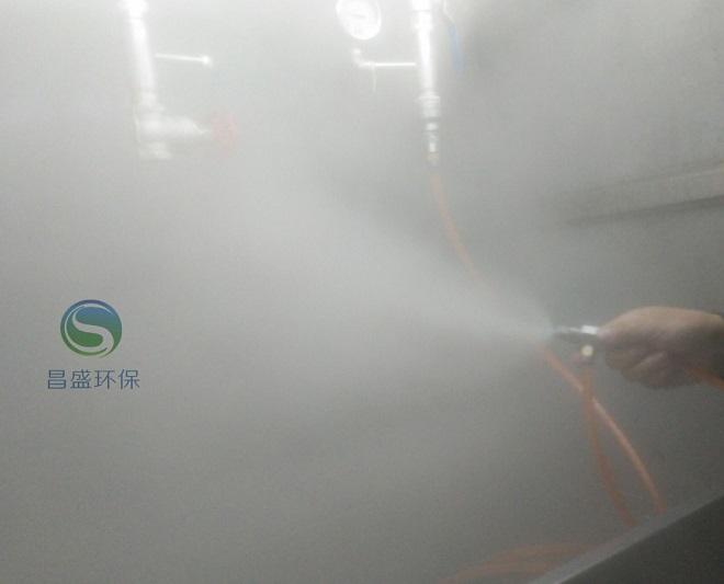 清涧矿洗煤厂干雾抑尘