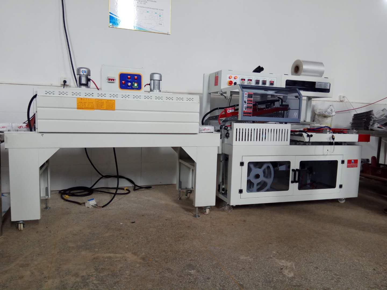 江西南昌热收缩包装机自动封切热缩膜包装机自动l型封切收缩包装机