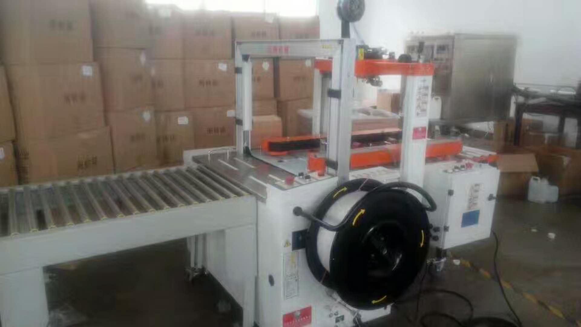 江西南昌全自动打包机工厂流水线自动捆包机高速打包捆包机