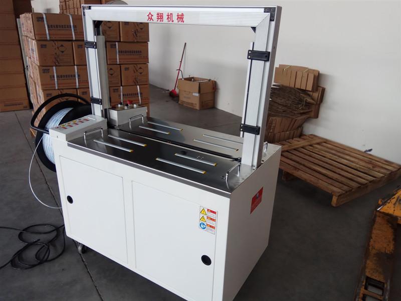 南昌自动捆包机8060标准型自动打包机陶瓷地砖打包机江西工厂专用捆包机