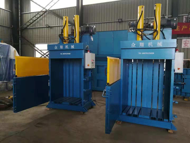 江西南昌废品打包机废纸边角料工厂打包机60吨服装液压打包机