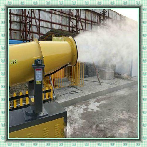 龙海露天开采雾炮机