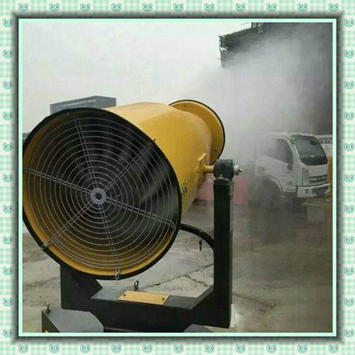 龙海钢铁厂雾炮机