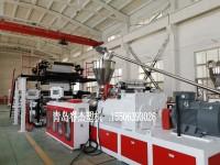 五辊pvc石塑地板生产设备