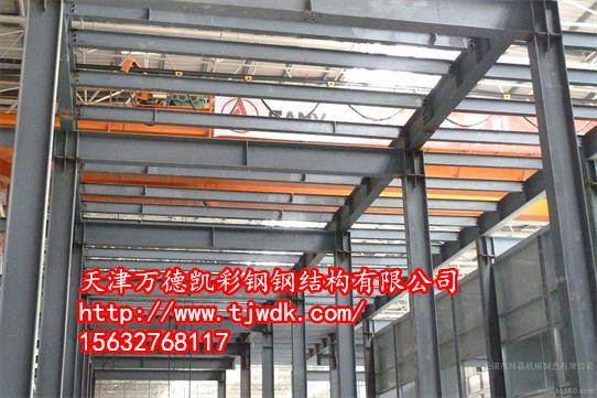 天津钢结构单单安装收费如何