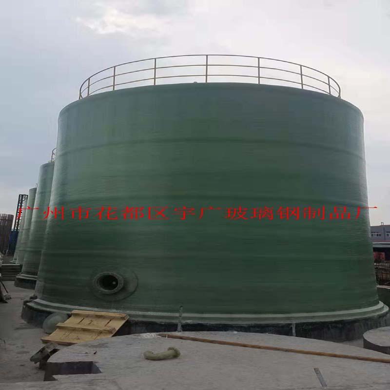 广东广州玻璃钢化工储存罐