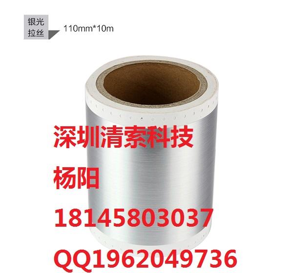 max彩贴机专用贴纸白色sl-s112n2