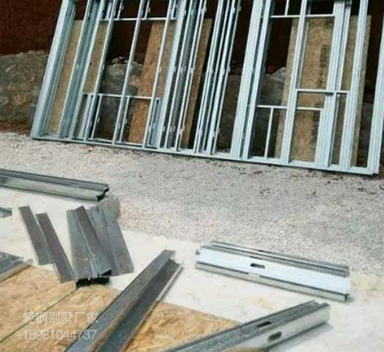 雅安轻钢别墅产品厂家生产直销详情电议生产加工优惠