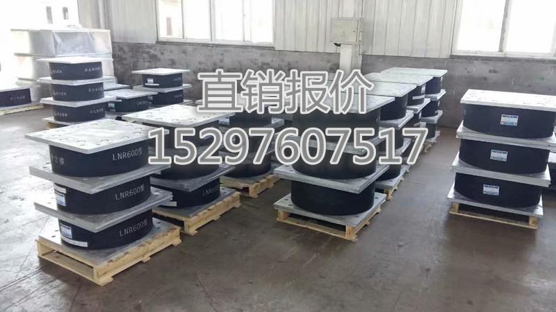 高阻尼隔震橡胶支座hdr()-d520x207-g10我们是厂家