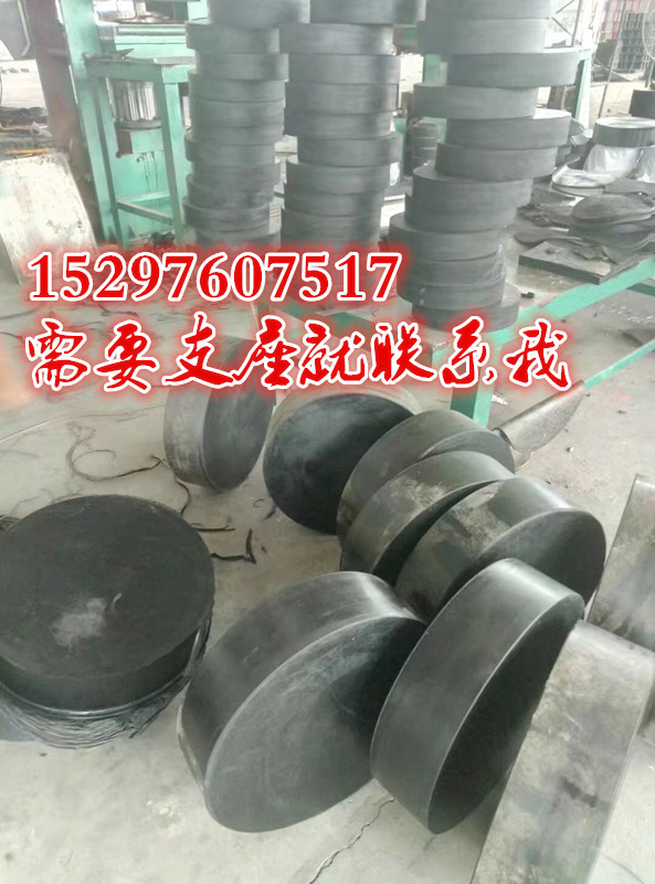 直销大同gyz350×63橡胶板式桥梁支座报价/圆形板式支座厂家