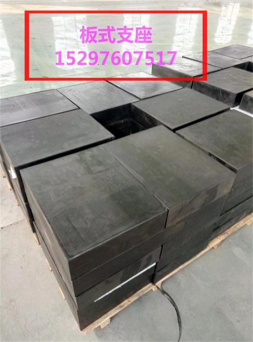 gjz400*500*69桥梁橡胶支座报价/矩形桥梁板式支座
