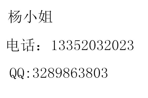 天津xl-21控制柜、天津双电源控制柜、天津水泵控制柜