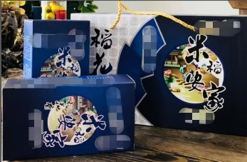 哈尔滨礼盒、彩箱黄箱周转箱