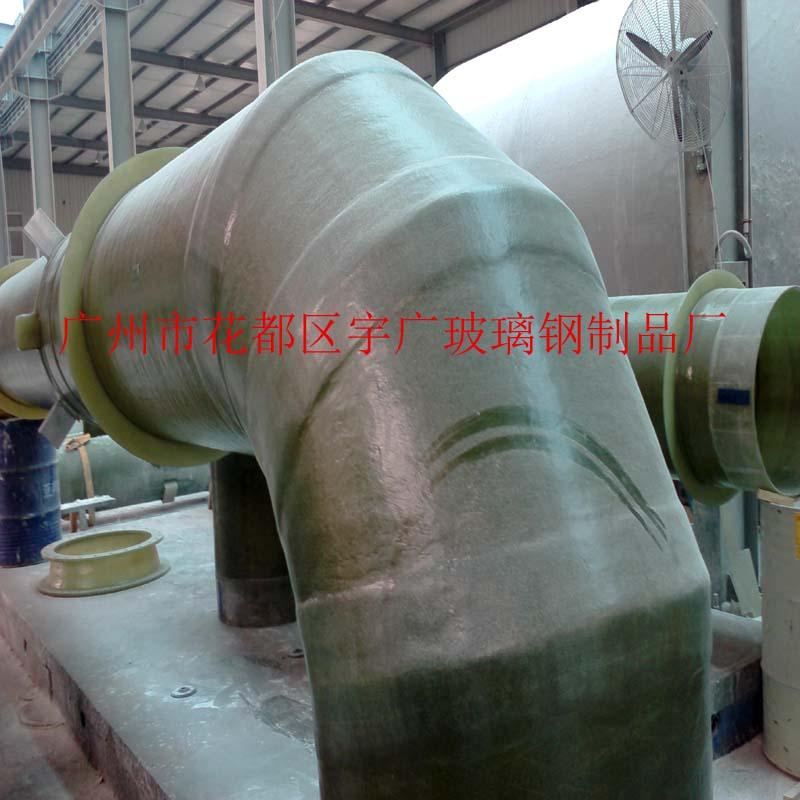 玻璃鋼復合管frp管