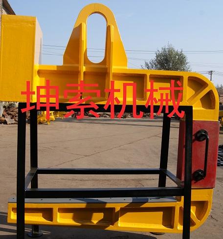 钢卷吊具-c型吊具-c型夹钳
