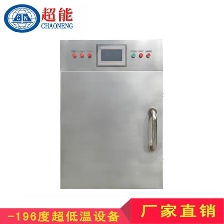 潤滑油、潤滑脂-196低溫設備超能深冷處理