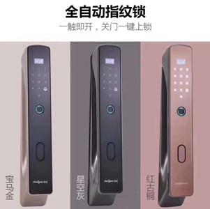 南京指紋鎖產品