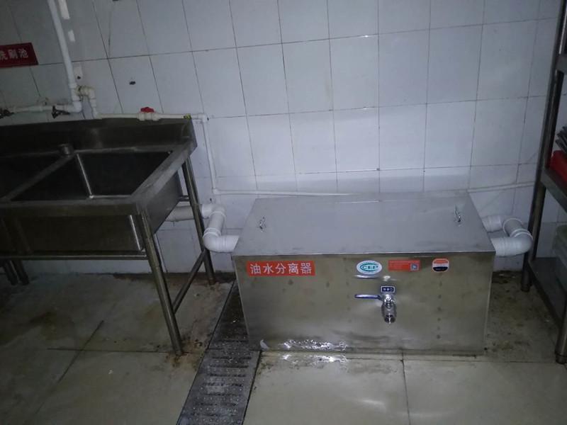 餐飲油水分離器油水分離率高品質保證