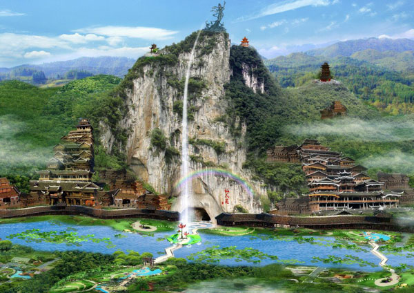北京亮典旅游重庆旅游景区爆点策划四川景区升级创新设计
