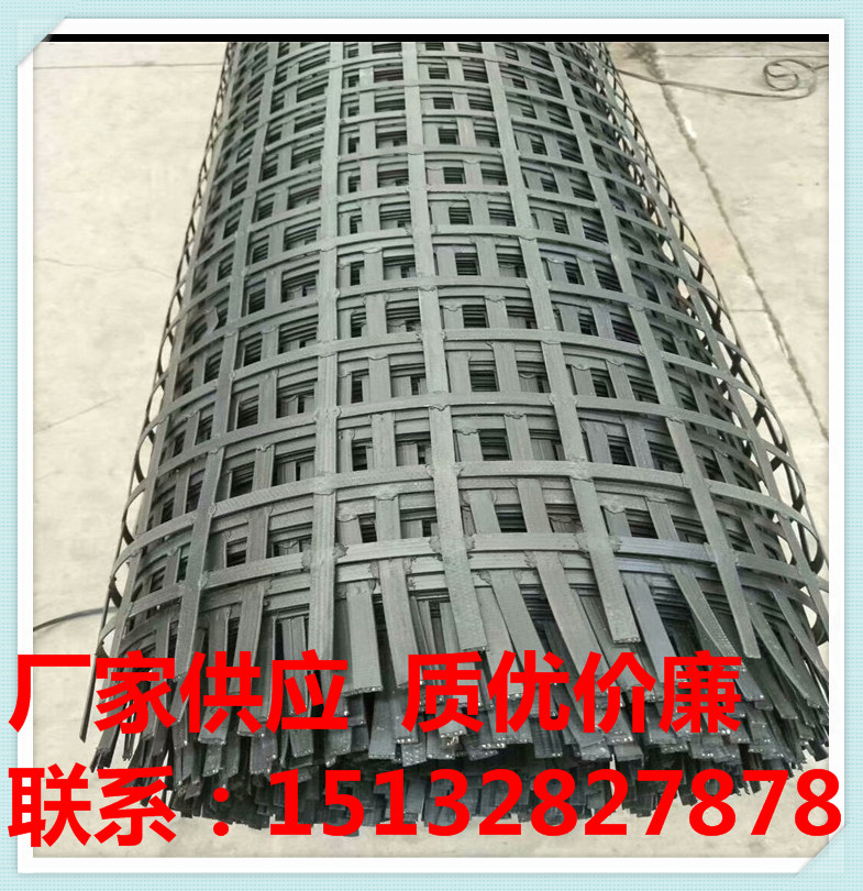 礦用鋼塑復合網礦用鋼塑網廠家價格