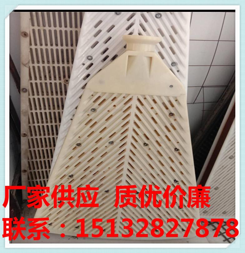 (橡膠、塑料)扇形過濾板、扇形篩板、濾扇、過濾機扇形過濾板現貨批發