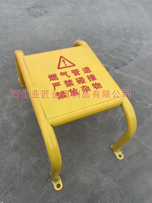燃氣管道防護罩、燃氣管道防撞欄