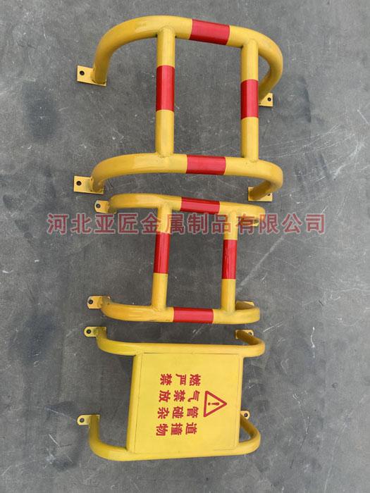 燃氣管道防護欄、燃氣管道防撞架、燃氣管道防撞護欄廠家