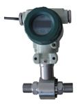 cyb623系列工業數顯差壓變送器
