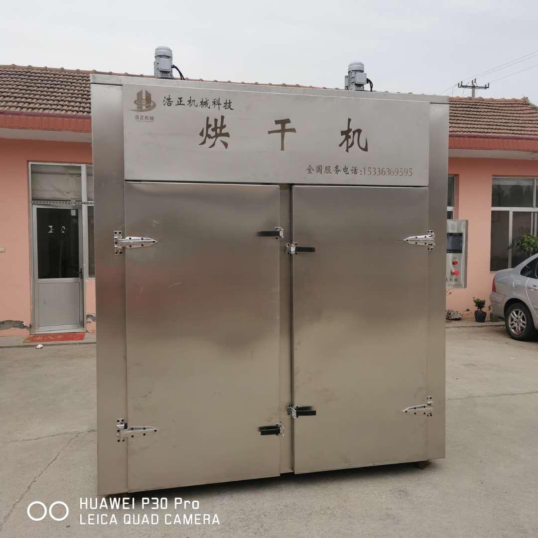 諸城信譽好的食品機械廠家、諸城浩正烘干機烘干箱廠家