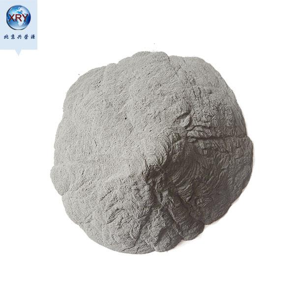 嘉定電子漿料鎳鉻合金粉報價