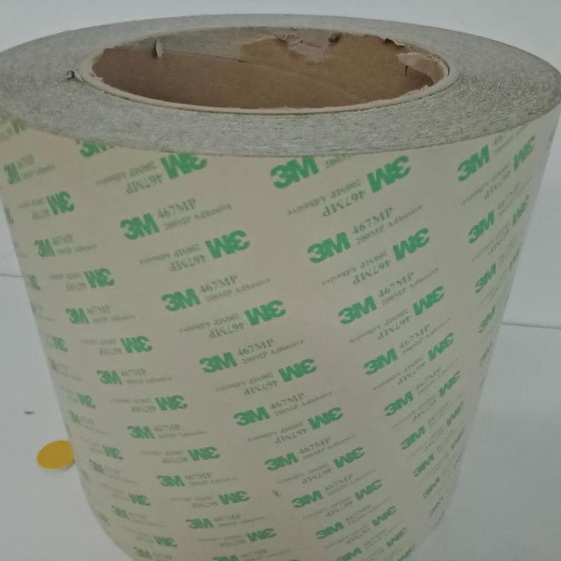 3m898纤维胶带