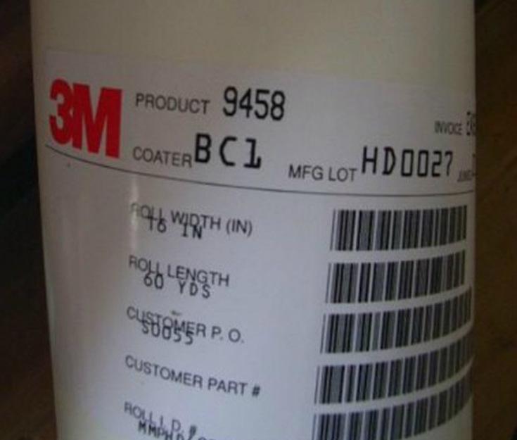3msp-7533耐热型可丝网印刷用压敏胶