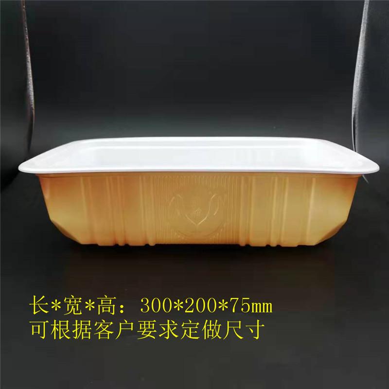 厂家供应充氮保鲜盒 猪蹄肉冻盒 扒鸡酱鸭封口包装盒