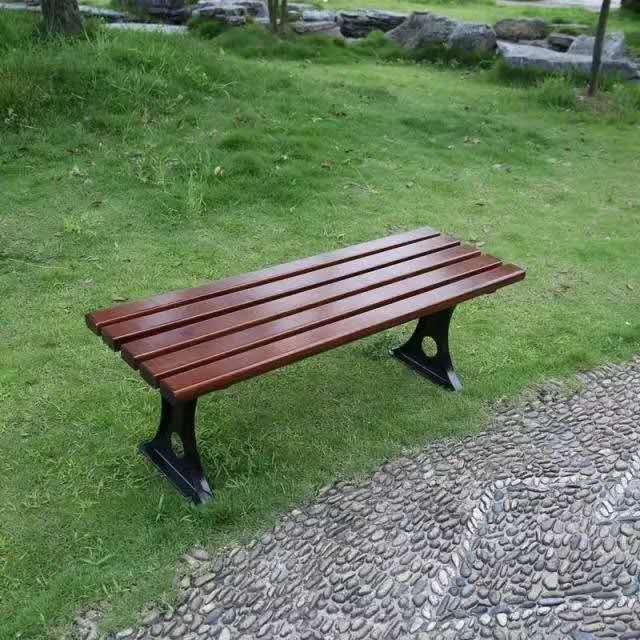 瑞达定制销售 路边休息平凳 实木休闲长凳