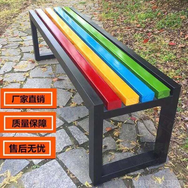 瑞达户外长凳 木质彩色长条椅凳